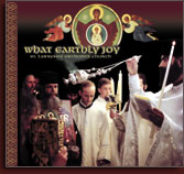 What Earthly Joy CD Cover